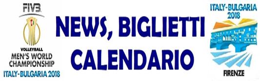 Campionati del Mondo 2018 News Biglietti e Calendario