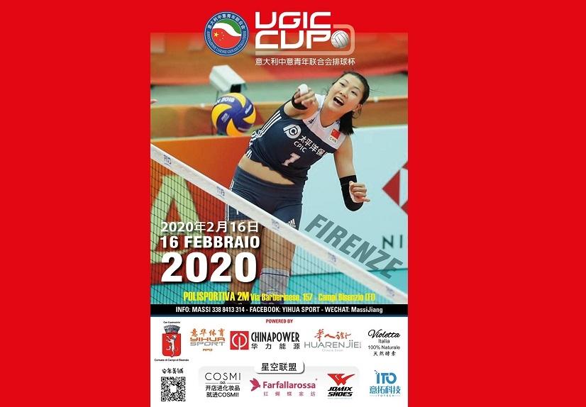 IUGIC CUP - Torneo Comunità Cinese